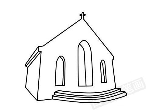 教堂简笔画图片大全作品四