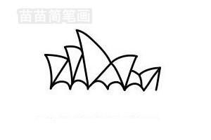 名胜简笔画图片步骤三