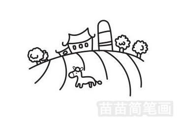 农场简笔画图片步骤一