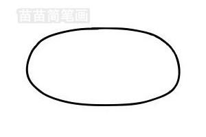披萨简笔画图片步骤三