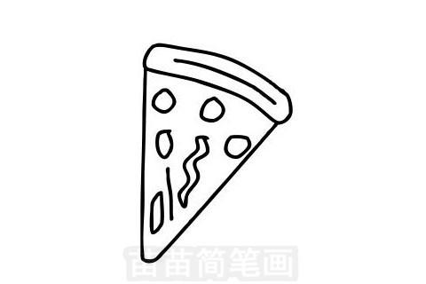 披萨简笔画图片大全作品一