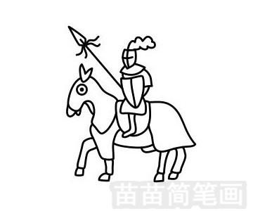 骑士简笔画图片步骤一