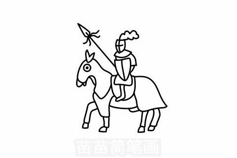 骑士简笔画大图