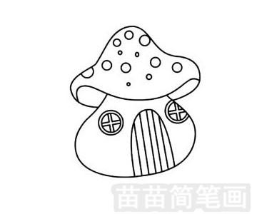 蘑菇屋简笔画图片步骤四