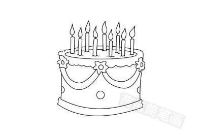 蛋糕简笔画图片大全作品五
