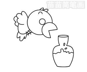乌鸦喝水简笔画图片步骤四