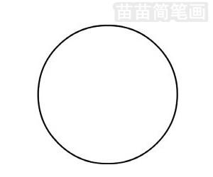 乒乓球简笔画图片步骤一