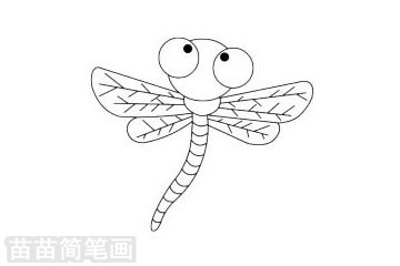 蜻蜓简笔画图片大全作品二