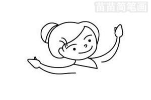 体操运动员简笔画图片步骤三