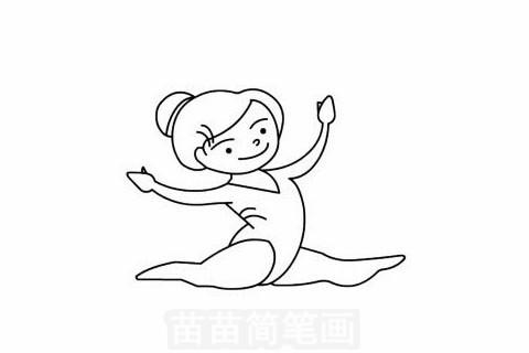 体操运动员简笔画大图