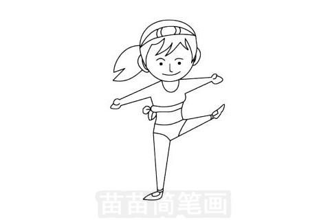 体操运动员简笔画图片大全作品一