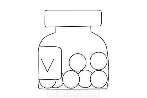 药瓶简笔画大图