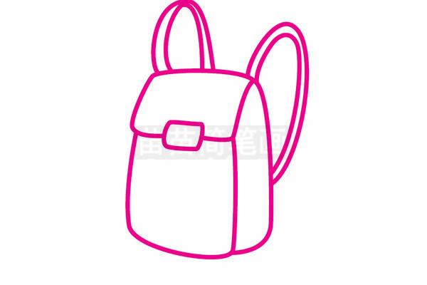 背包简笔画图片步骤三