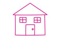 房子简笔画图片大全、画法
