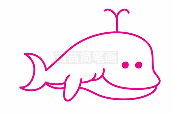 蓝鲸简笔画图片步骤五