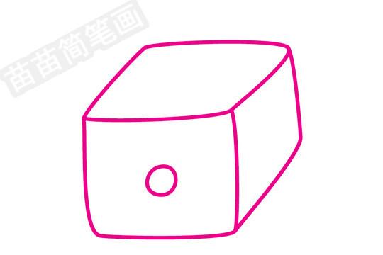 骰子简笔画图片步骤三
