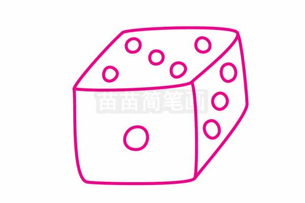 骰子简笔画图片步骤五