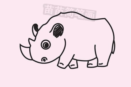 犀牛简笔画图片大全作品三
