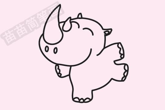 犀牛简笔画图片大全作品四