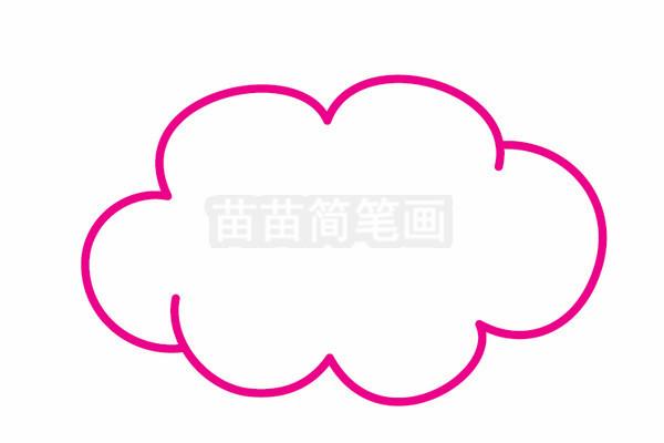云朵简笔画图片步骤二
