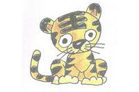 老虎简笔画简单画法