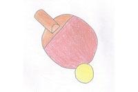 乒乓球简笔画简单画法