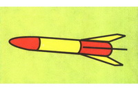 导弹简笔画怎么画