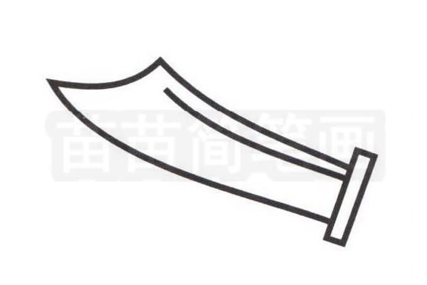 朴刀简笔画怎么画步骤三