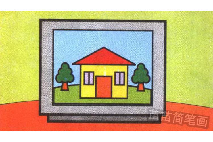 电视机彩色简笔画图片