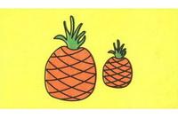 菠萝简笔画步骤分解彩色教程