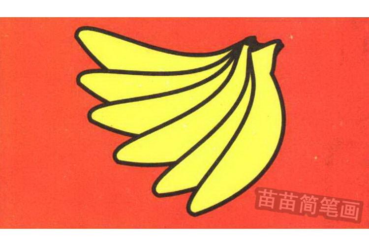 香蕉彩色简笔画图片