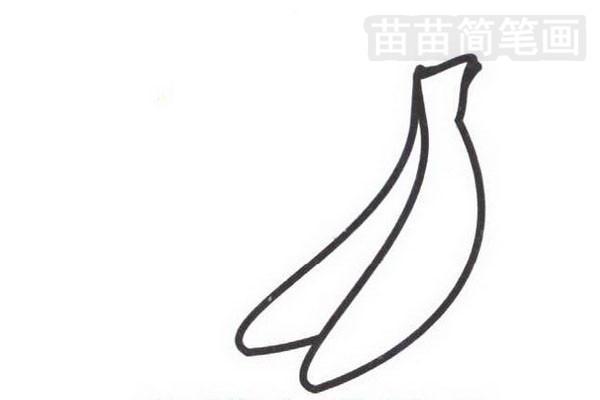 香蕉简笔画怎么画步骤二