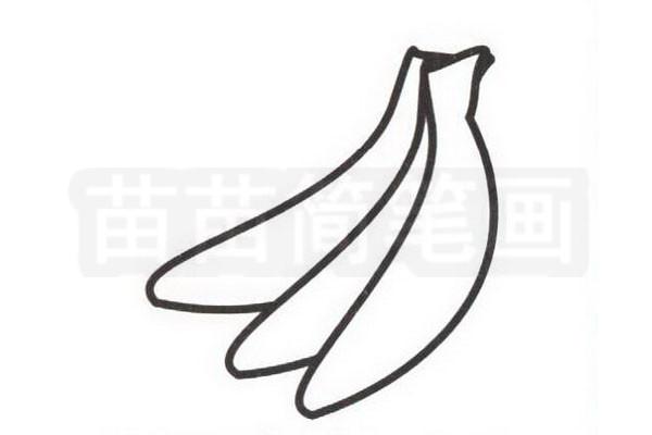 香蕉简笔画怎么画步骤三