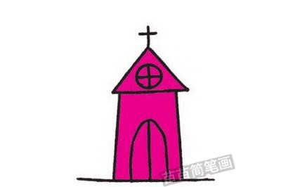 教堂简笔画图片教程步骤三