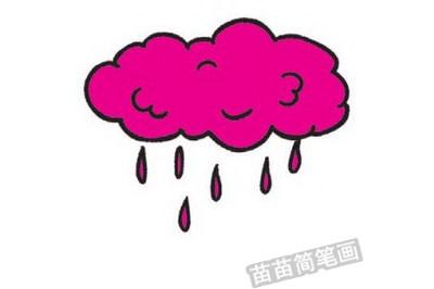 雨简笔画图片教程步骤三