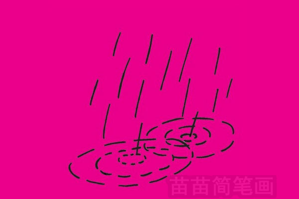 雨简笔画图片大全作品五