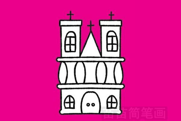 教堂简笔画图片大全作品二