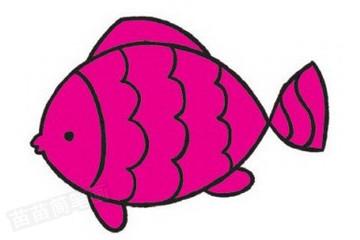 鱼简笔画完成图