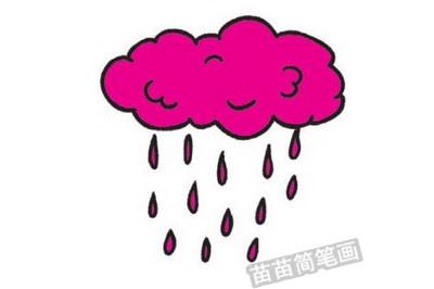 雨简笔画完成图
