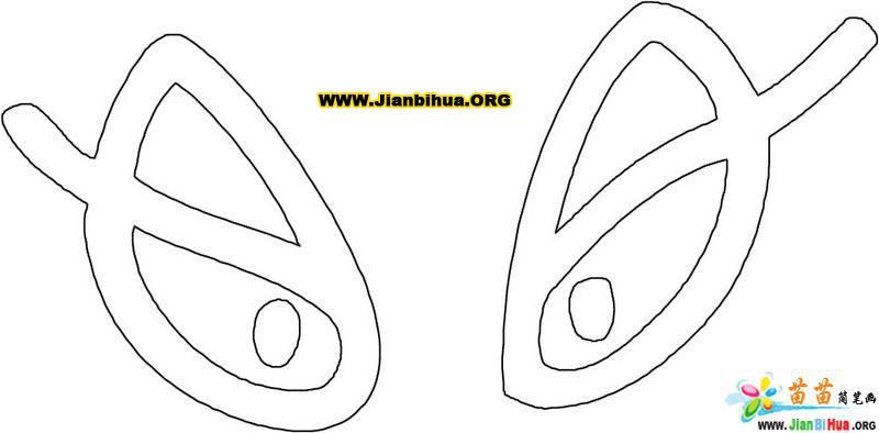 人体五官之眼睛简笔画图片(12张)(第11张)