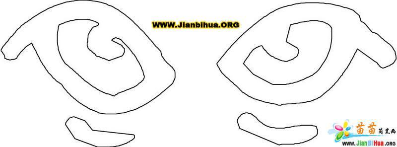 人体五官之眼睛简笔画图片(12张)(第10张)