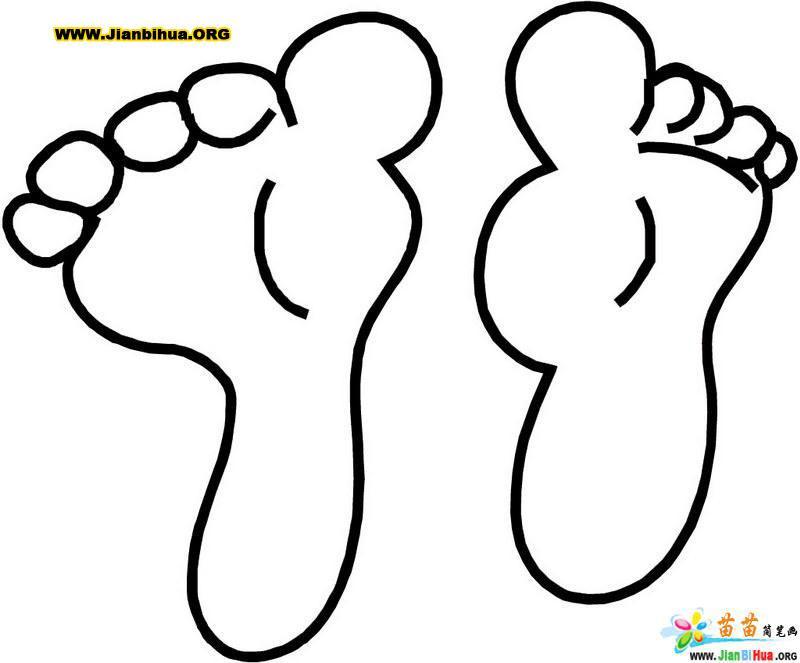 脚的简笔画画法7张 第2张