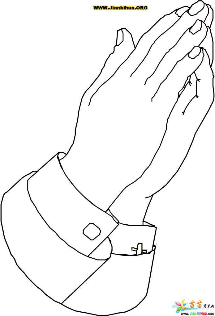 双手合十简笔画绘画图片