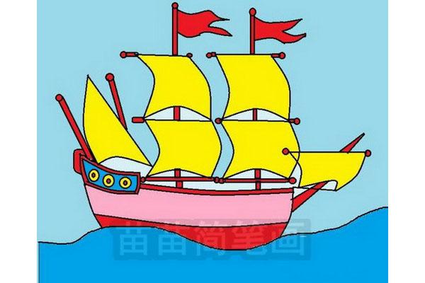 帆船简笔画