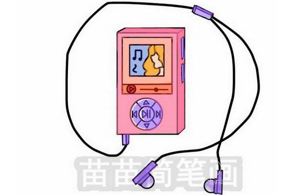 MP3简笔画