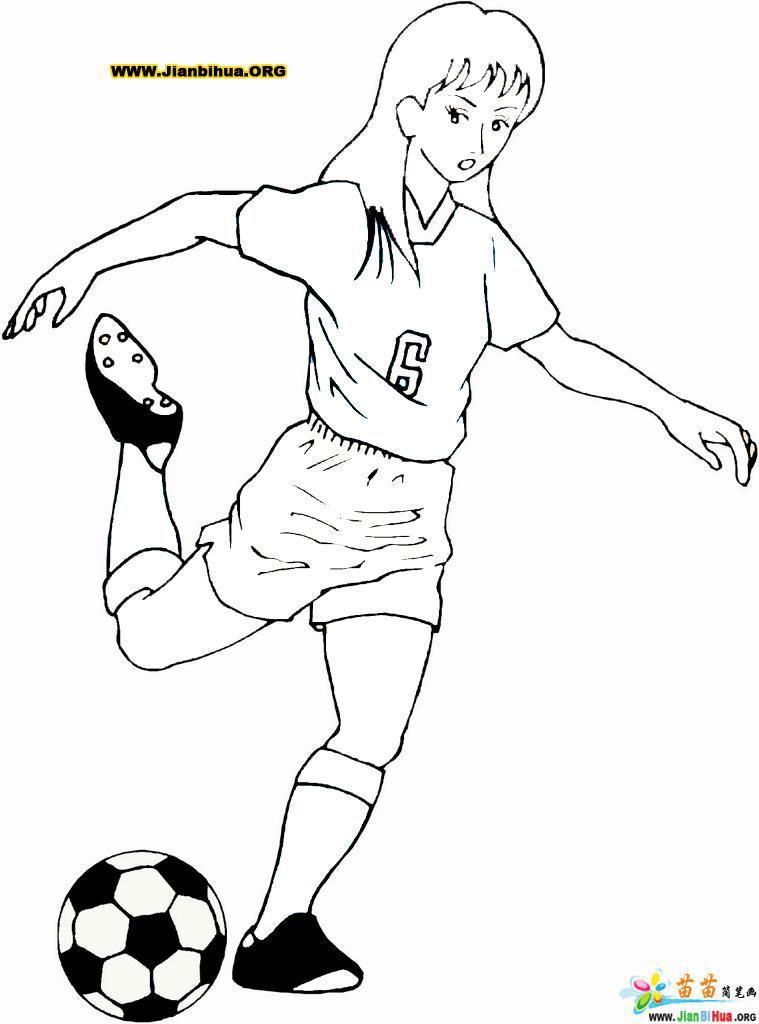 踢足球简笔画的图片35张