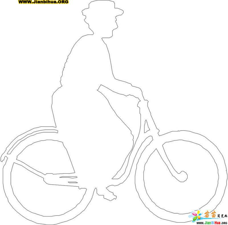 骑自行车简笔画图片