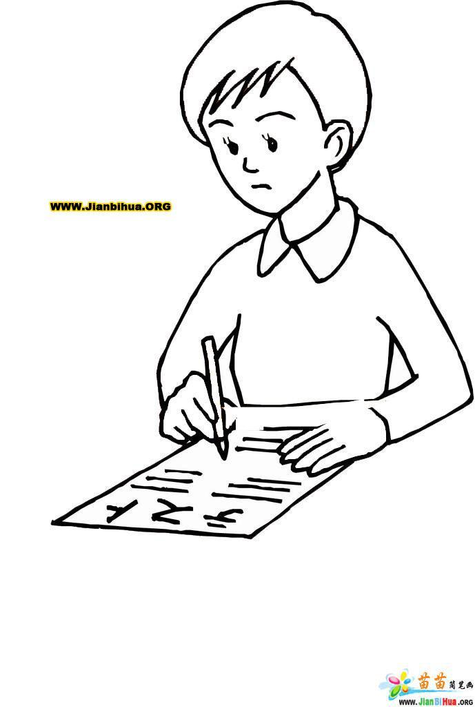 学生写作业的简笔画_写作业简笔画