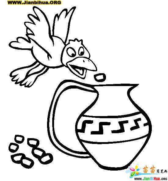 《乌鸦喝水》简笔画图片