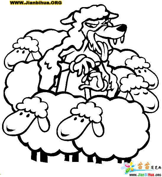 《披着羊皮的狼》简笔画作品